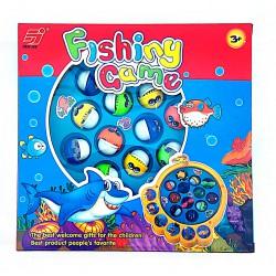 Elemes Horgászjáték Fiús Játékok
