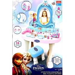 Frozen Jégvarázs Fésülködő Asztal 78 cm Lányos Játékok